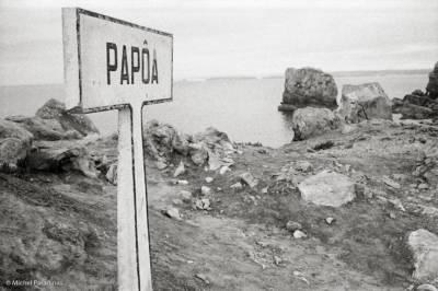 Portugal – 1985